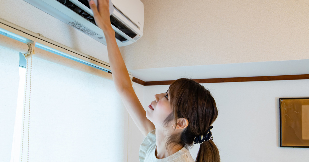 エアコンのお手入れは2週間に1回が目安